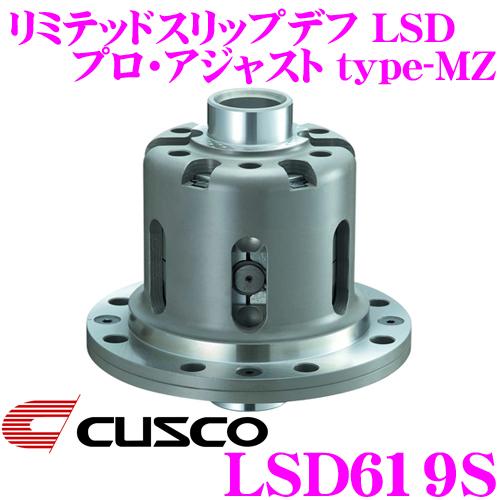 送料無料 激安 激安特価 CUSCO クスコ LSD619S スズキ ZC32S系 スイフトスポーツ用 プロ LSD リミテッドスリップデフ 人気ブランド アジャストtype-MZ 1Way