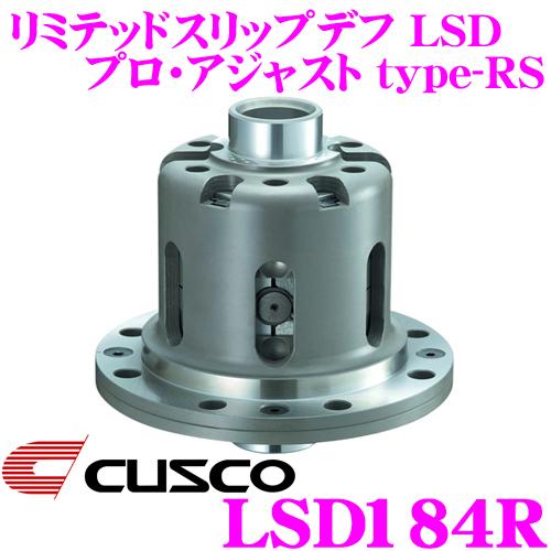 大規模セール 供え 送料無料 CUSCO クスコ LSD184R スバル GDB系 GRB系 リミテッドスリップデフ 1Way インプレッサ用 アジャストtype-RS プロ LSD