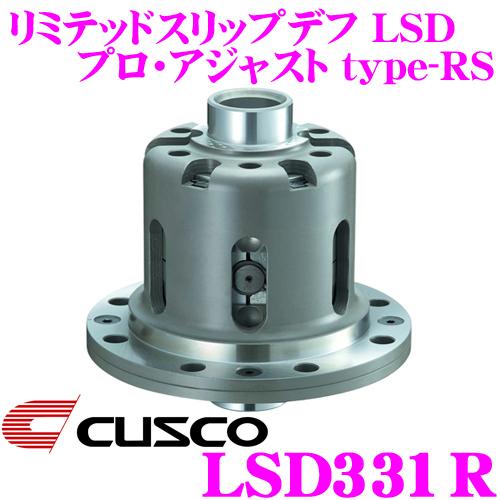 情熱セール お気にいる 送料無料 CUSCO クスコ LSD331R ホンダ FD2系 シビック リミテッドスリップデフ アジャストtype-RS 1Way LSD プロ タイプR用