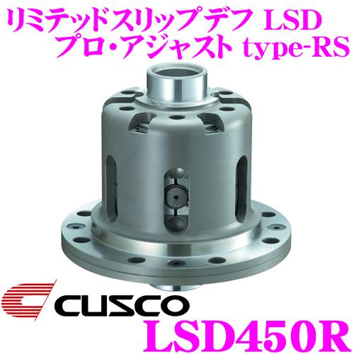 CUSCO クスコ LSD450R 三菱 CT9A系 ランサーエボリューション8/9用 1Way リミテッドスリップデフ LSD プロ・アジャストtype-RS