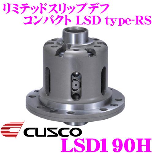 CUSCO クスコ LSD190Hトヨタ 10系 ヴィッツ用1Way リミテッドスリップデフ Compact LSD type-RS