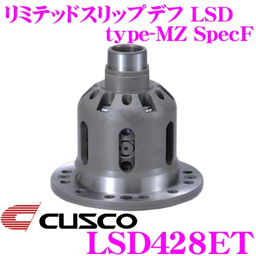 最高級 CUSCO クスコ LSD428ET マツダ NCEC ロードスター 1way(1&2way) Spec-F リミテッドスリップデフ type-RS SpecF 【タイプRS・MZの効きをよりマイルドに!】, コウホクマチ 76fb77a5