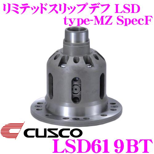 CUSCO クスコ LSD619BT スズキ ZC32S スイフトスポーツ 1way(1&1.5way) Spec-F リミテッドスリップデフ type-RS SpecF 【タイプRS・MZの効きをよりマイルドに!】