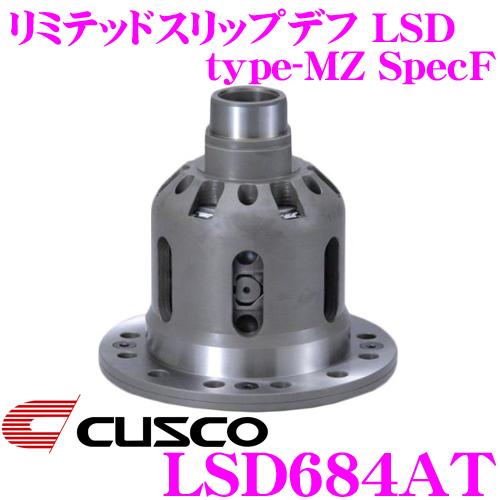 CUSCO クスコ LSD684ATスバル BP5 レガシィ ツーリングワゴン1way(1&2way) Spec-F リミテッドスリップデフ type-RS SpecF【タイプRS・MZの効きをよりマイルドに!】