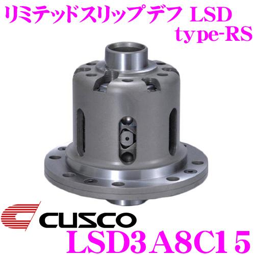 CUSCO クスコ LSD3A8C15 ホンダ JW5 クスコ S660 ホンダ 1.5way(1&1.5way) リミテッドスリップデフ JW5 type-RS【低イニシャルで作動!】, 【年間ランキング6年連続受賞】:4e5c99bc --- itxassou.fr