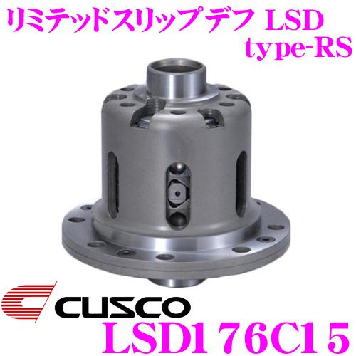 CUSCO クスコ LSD176C15 スズキ EA11R カプチーノ 1.5way(1&1.5way) リミテッドスリップデフ type-RS 【低イニシャルで作動!】