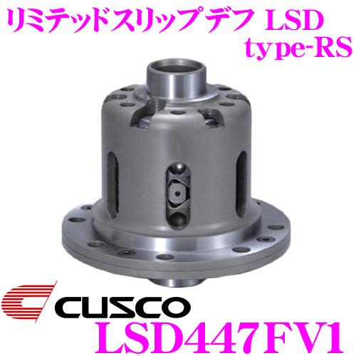 CUSCO クスコ LSD447FV1 三菱 CP9A/CT9A ランサーエボリューション 1way リミテッドスリップデフ type-RS 【低イニシャルで作動!】, IGUSAWORLD:beb2b584 --- sem-solutions.jp