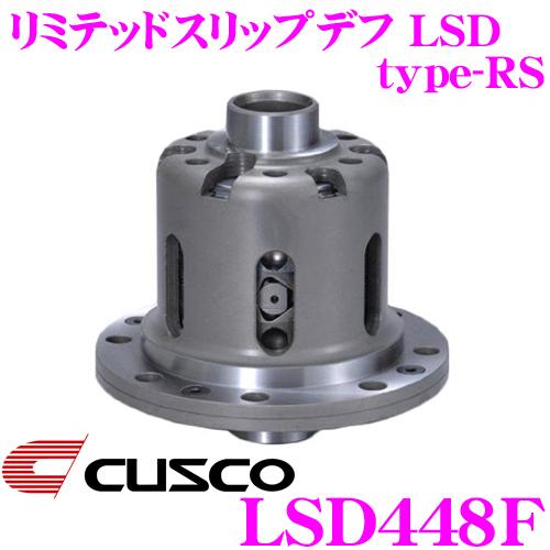 CUSCO クスコ LSD448F 三菱 CP9A/CT9A ランサーエボリューション 1way(1&2way) リミテッドスリップデフ type-RS 【低イニシャルで作動!】