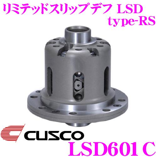 CUSCO クスコ LSD601C スズキ DA64V DA64W エブリィ 1way(1&1.5way) リミテッドスリップデフ type-RS 【低イニシャルで作動!】