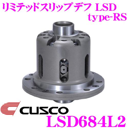 CUSCO クスコ LSD684L2 スバル レガシィ BP5 BL5/アウトバック BPE 2way(1.5&2way) リミテッドスリップデフ type-RS 【低イニシャルで作動!】
