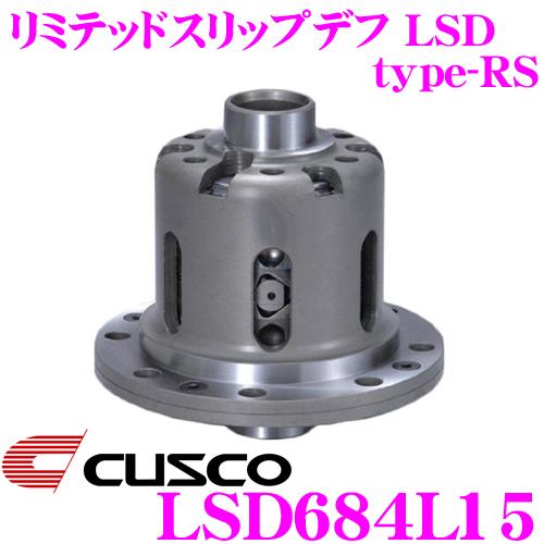 CUSCO クスコ LSD684L15 スバル レガシィ BP5 BL5/アウトバック BPE 1.5way(1.5&2way) リミテッドスリップデフ type-RS 【低イニシャルで作動!】