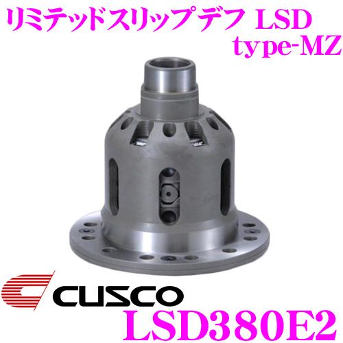 CUSCO クスコ LSD380E2ホンダ AP1 S20002way(1&2way) リミテッドスリップデフ type-MZ【プレートへの負担を分散し耐久性向上!】