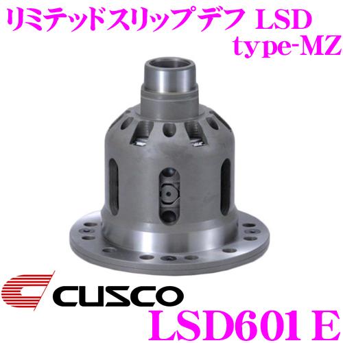 CUSCO クスコ LSD601E スズキ DA64V エブリィ 1way(1&2way) リミテッドスリップデフ type-MZ 【プレートへの負担を分散し耐久性向上!】