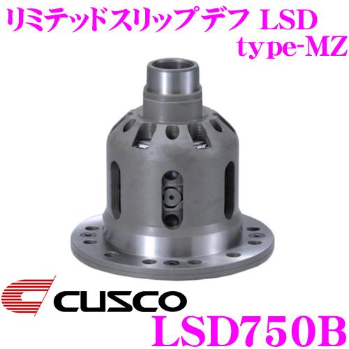 CUSCO クスコ LSD750B ダイハツ S211P ハイゼット トラック 1way(1&1.5way) リミテッドスリップデフ type-MZ 【プレートへの負担を分散し耐久性向上!】