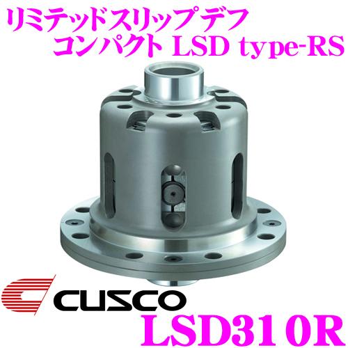 CUSCO クスコ LSD310R ホンダ ZF1 ZF2 CR-Z用 1Way リミテッドスリップデフ LSD プロ・アジャストtype-RS