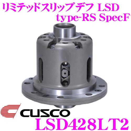 CUSCO クスコ LSD428LT2 マツダ NCEC ロードスター 2way(1.5&2way) リミテッドスリップデフ type-RS SpecF 【タイプRSの効きをよりマイルドに!】