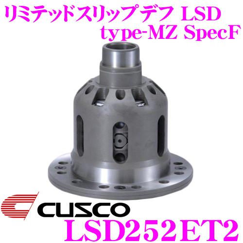 CUSCO クスコ LSD252ET2 日産 Z33 LSD252ET2 フェアレディZ Z33 2way(1&2way) 日産 Spec-F リミテッドスリップデフ type-RS SpecF【タイプRS・MZの効きをよりマイルドに!】, 築地からの直送便:477d5c47 --- gamenavi.club