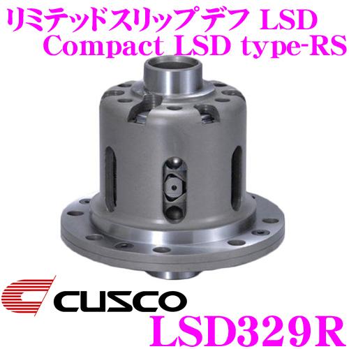 CUSCO クスコ LSD329R ホンダ DC5系 インテグラ タイプR用 1Wayリミテッドスリップデフ LSD プロ・アジャストtype-RS