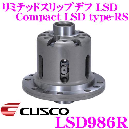 CUSCO クスコ LSD986R ホンダ GE8 GK5 フィット用 1Way リミテッドスリップデフ LSD プロ・アジャストtype-RS