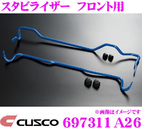 CUSCO クスコ 697311A26スタビライザー フロントスバル SJ5/SJG フォレスター用