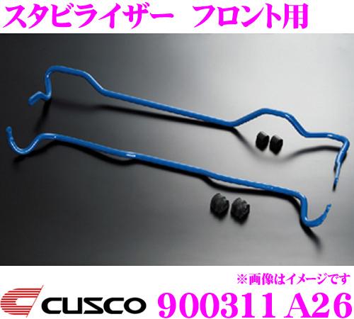 CUSCO クスコ 900311A26 スタビライザー フロント トヨタ NHP10 アクア / SCP90 NCP91 NSP130 NSP131 ヴィッツ用等