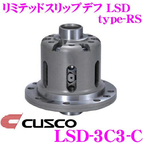 CUSCO クスコ LSD-3C3-C ホンダ FK7 シビック ハッチバック用 1WAY 35°(1WAY35°/1.5WAY50°-15°) 1way リミテッドスリップデフ type-RS 【低イニシャルで作動!】