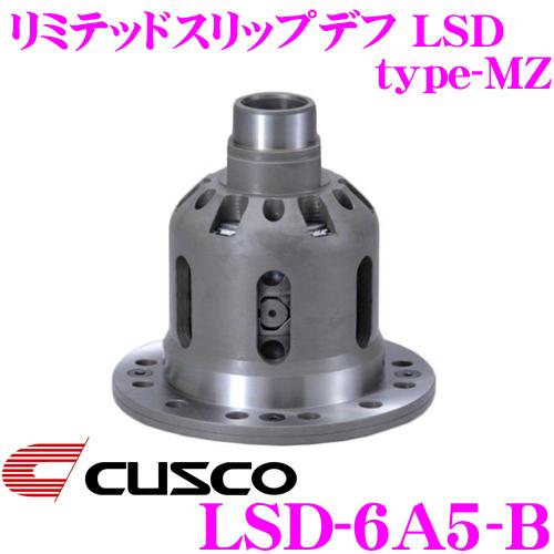 CUSCO クスコ LSD-6A5-B スバル VM4 レヴォーグ用 1WAY 45°(1WAY45°/1.5WAY55°-20°) リミテッドスリップデフ type-MZ 【プレートへの負担を分散し耐久性向上!】