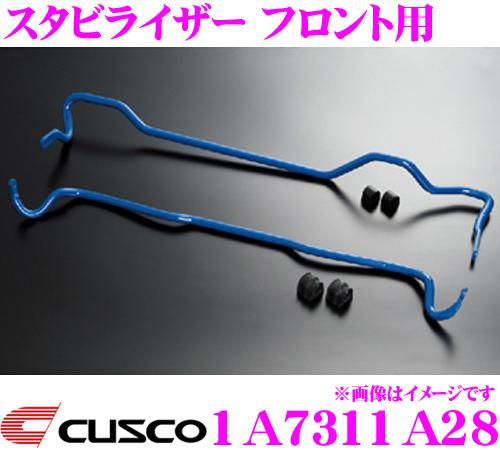 CUSCO クスコ 1A7 311 A28 スタビライザー フロント トヨタ ZYX10 NGX50 C-HR用