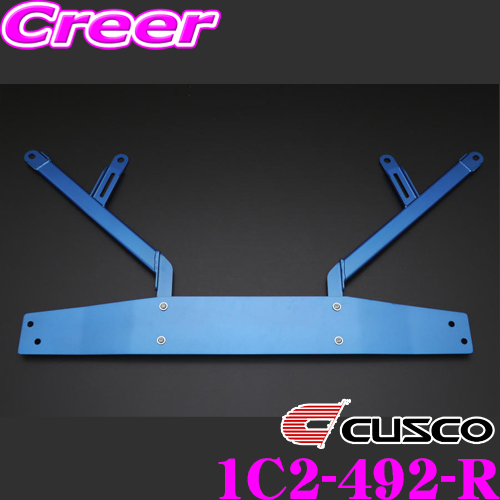 CUSCO クスコ パワーブレース リア 1C2-492-R トヨタ 3BA-DB型 GR スープラ用