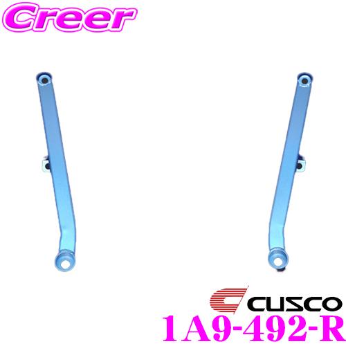 CUSCO Power Brace Front For Prius ZVW50 ZVW51 2WD 1800 ZVW55 4WD 1800 1A1 492 F