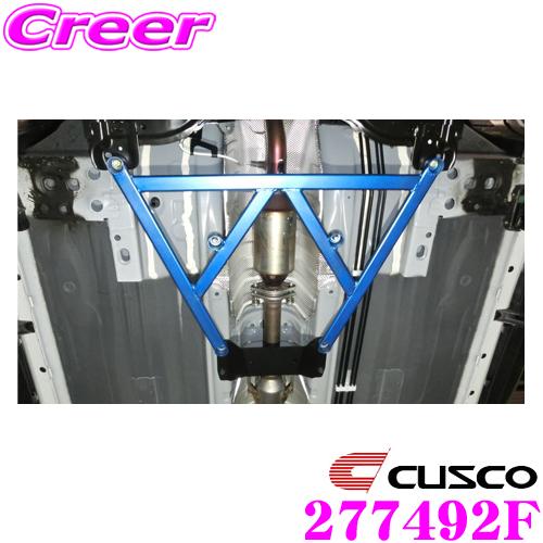 CUSCO クスコ パワーブレース 277-492-F 日産 E12改 ノート NISMO S フロント用