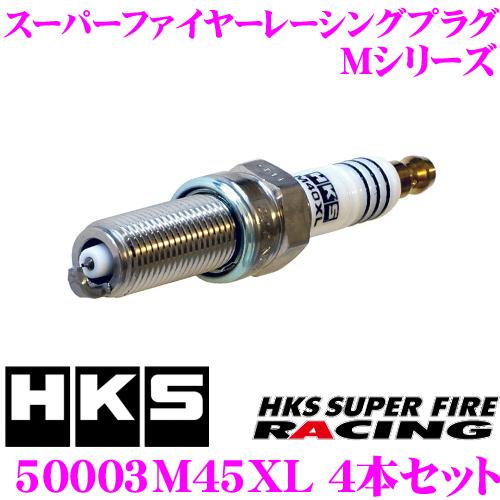 HKS 50003-M45XL M-Series Super Fire Racing Spark Plug