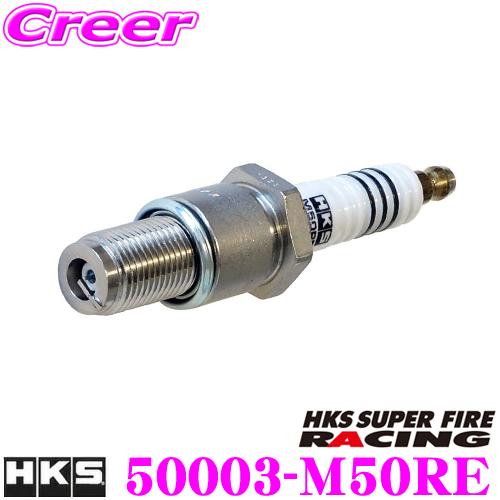 HKS 50003-M35LF M-Series Super Fire Racing Spark Plug