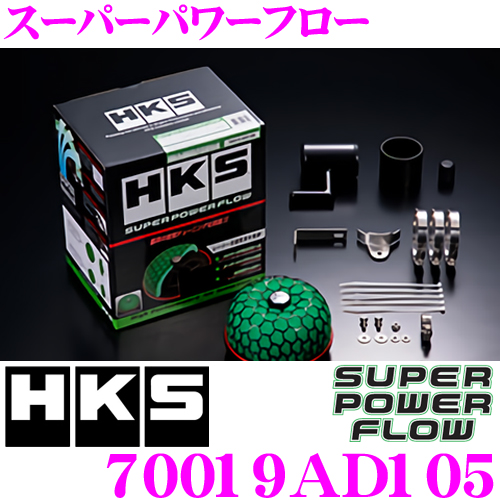 HKS スーパーパワーフロー 70019-AD105 ダイハツ LA400K コペン用 むき出しタイプエアクリーナー