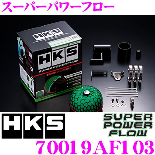 HKS スーパーパワーフロー 70019-AF103スバル GD系 インプレッサ/SG系 フォレスター/BE5 レガシィB4等用むき出しタイプエアクリーナー