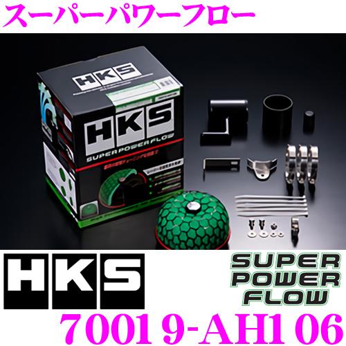 HKS スーパーパワーフロー 70019-AH106ホンダ RB1 RB2 オデッセイ用むき出しタイプエアクリーナー
