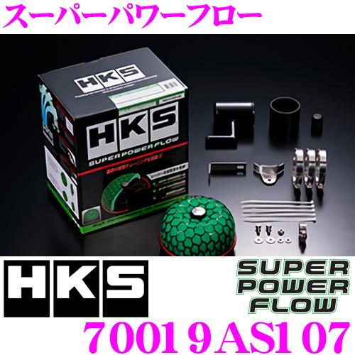 HKS スーパーパワーフロー 70019-AS107 マツダ AZワゴン スピアーノ/スズキ ワゴンR用 むき出しタイプエアクリーナー