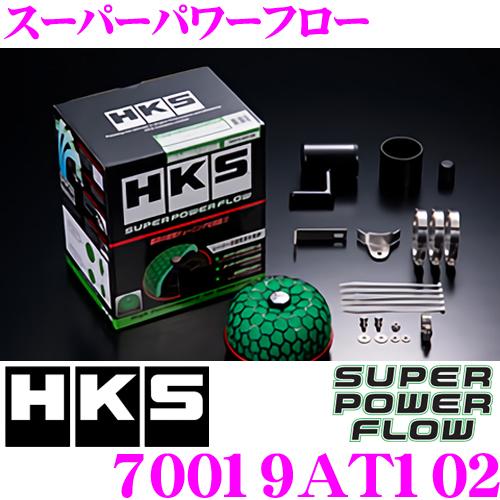 HKS スーパーパワーフロー 70019-AT102 トヨタ JZA80 スープラ用 むき出しタイプエアクリーナー