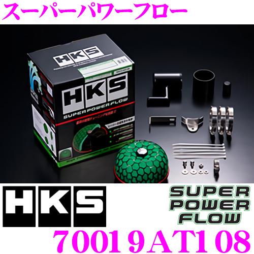 HKS スーパーパワーフロー 70019-AT108トヨタ SXE10 アルテッツァ用むき出しタイプエアクリーナー
