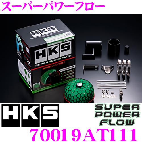 HKS スーパーパワーフロー 70019-AT111 トヨタ 10系 アルファード/30系 40系 エスティマ用 むき出しタイプエアクリーナー