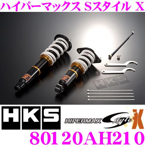 HKS ハイパーマックスS-Style X 80120-AH210ホンダ RC1 オデッセイ用減衰力30段階調整付き車高調整式サスペンションキット【F -37~-105mm/R -40~-99mmローダウン 単筒式】