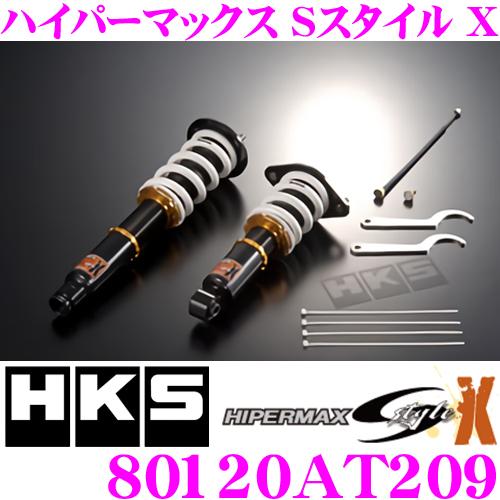 HKS ハイパーマックスS-Style X 80120-AT209トヨタ 10系 アルファード用減衰力30段階調整付き車高調整式サスペンションキット【F -29~-154mm/R -84~-134mmローダウン 単筒式】
