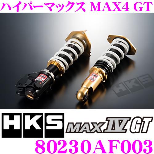 HKS ハイパーマックスMAX4 GT 80230-AF003スバル GDB インプレッサ用減衰力30段階調整付き車高調整式サスペンションキット【F 0~-56mm/R -12~-99mmローダウン 単筒式 1台分 】