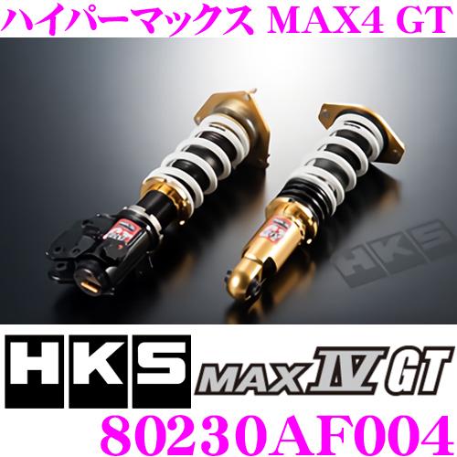 HKS ハイパーマックスMAX4 GT 80230-AF004スバル BM系 BR系 レガシィB4等用減衰力30段階調整付き車高調整式サスペンションキット【F -19~-69mm/R -16~-104mmローダウン 単筒式 1台分 】