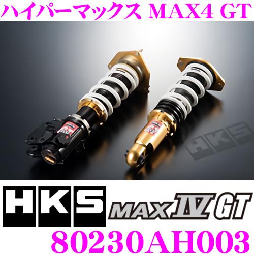 HKS ハイパーマックスMAX4 GT 80230-AH003 ホンダ FD2 シビック タイプR用 減衰力30段階調整付き車高調整式サスペンションキット 【F 0~-71mm/R -13~-53mmローダウン 単筒式 1台分 】