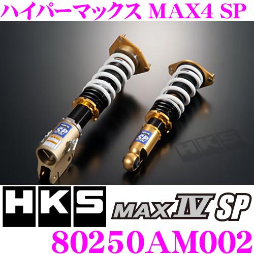 安い購入 【3/10はエントリー+カードでP10倍】HKS ハイパーマックスMAX4 SP 80250-AM002 三菱 CT9A ランサーエボリューション VII-IX MR用 減衰力30段階調整付き車高調整式サスペンションキット 【F 0~-87mm/R 0~-71mmローダウン 単筒式 1台分 】, G-trade JAPAN 11583781