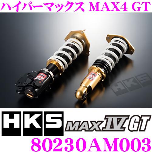 HKS ハイパーマックスMAX4 GT 80230-AM003三菱 CP9A ランサーエボリューション用減衰力30段階調整付き車高調整式サスペンションキット【F -10~-76mm/R 0~-66mmローダウン 単筒式 1台分 】