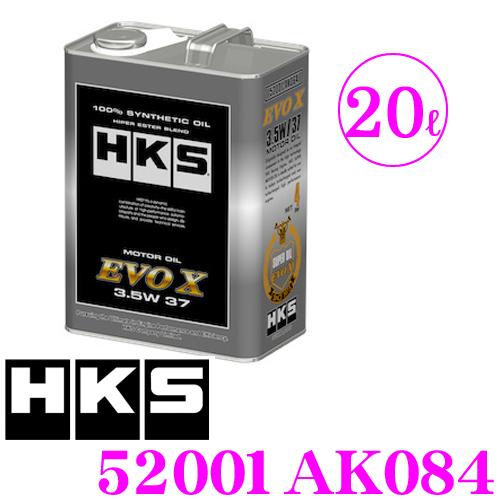 HKS エンジンオイル 52001-AK084 スーパーオイルEVO-X SAE:3.5W-37相当 内容量20リッター 100%化学合成 ハイパーエステル配合