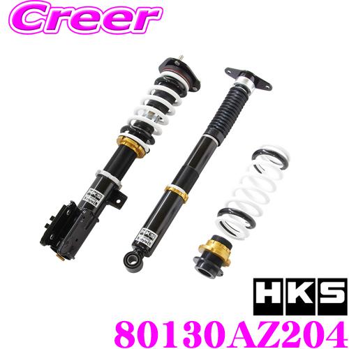 HKS ハイパーマックスS-Style L 80130AZ204マツダ KG2P CX-8用減衰力30段階調整付き車高調整式サスペンションキット【F 0~-81mm 一体式/R -7~-72mmローダウン 別体式】
