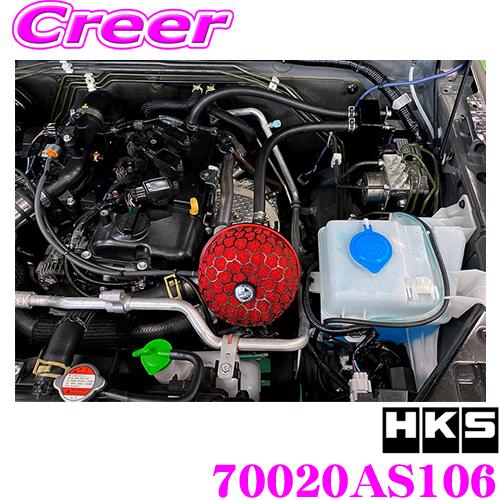 HKS レーシングサクション 70020-AS106 スズキ JB64W ジムニー用 湿式2層タイプ むき出しタイプエアクリーナー